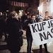Fešta na Narodnom trgu nakon osvajanja Krešinog kupa ~ Slika 270980