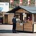 Povratak Seljačke tržnice ispred Supernova centra Zadar ~ Slika 275130