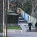 Park Vruljica se (ne)održava ~ Slika 301467