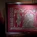 Stalna izložba crkvene umjetnosti ~ Slika 306843
